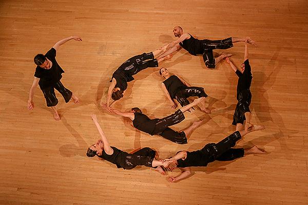 Dance Entropy